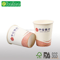 disposable paper cup with custom printed