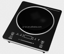 electric portable power source ikon induction cooker