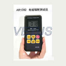 AR1392 portable Electromagnetic radiation tester