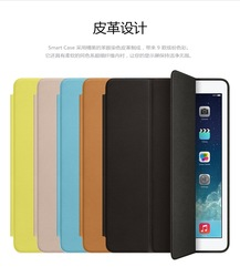Official original 1:1Slim Leather Magnetic Smart Case For ipad mini 2/3