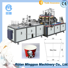 Disposable paper bucket paper cup forming machine