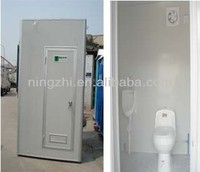 Portable Toilet Cabin/prefab cabin/mobile toilet IN china supplier