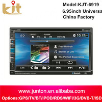 Best touch screen car dvd player with car gps/bt/fm/am/analog tv and used car radios touch screen