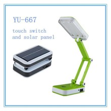YU-667led for the house reading useage table lamp solar energy led lamp