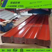 galvanized Color coated PPGI Metal Roofing Sheet Roll