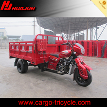 chongqing huajun tricycle 200cc 5 wheel cargo motorcycle motor cycle