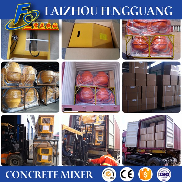 Mobile cement mixers, Portabel concrete mixer machine