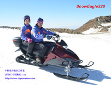 COPOWER 320CC snowmobile,used snowmobile,wholesale ski doo snowmobile,wholesale snowmobiles (Direct factory)