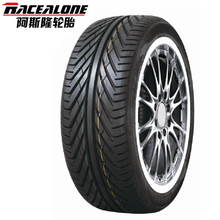 Excellent Radial Used Car Tires 205/45ZR17 from China