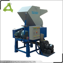 mini plastic crusher/plastic bottle chips recycling machine/screen material crusher and plastic crushing