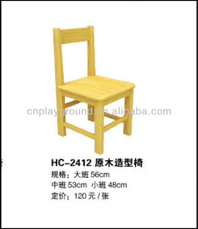 (HC-2412)High Quality Used Wood Kids Styling Chair kids frog chair