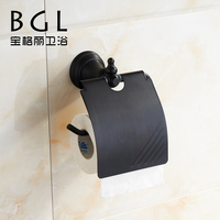 Custom Logo paper holder bathroom accessories set zinc alloy chrome plated toilet paper holder