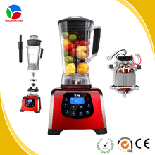 Electric Food Material Blender Machine/Powerful Mixer/Commercial Blender