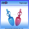 dog waster pickup tool pet waster scoop