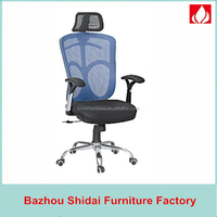 Modern mesh office chair ergonomic reclining office chair with footrest SD-5811