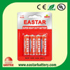 eastar battery AAA carbon zinc