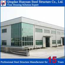 Prefab Steel Houses Made in China