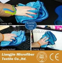 [liangjie towel] Plain dyed microfiber car cloth cleaning computer camera factory price wholesale