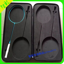 High quality custom attractive reusable eva foam insert for racket of sports