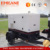 eMobile 100kva Diesel Generator with Trailer price diesel generator 100kva powered