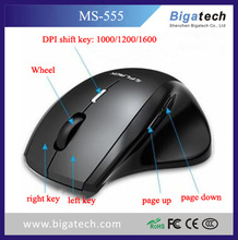 Newest Cordless Optical Gaming mouse for tablet pc