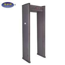 Exporter walk-through metal detector best price