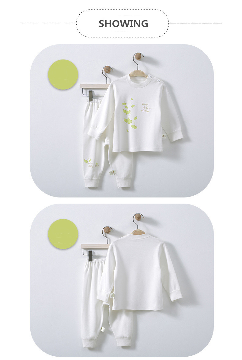 Wholesale new design seamless stitch comfortable baby boy clothes trendy
