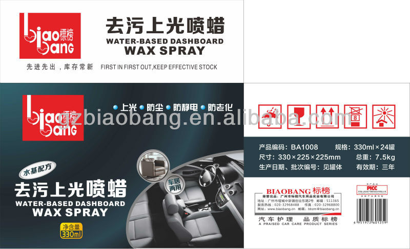 330ml water based dashboard polish
