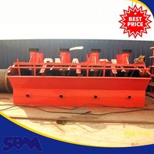 High accuracy flotation separation of ore dressing price for sale