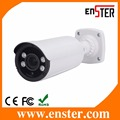 ENSTER outdoor Varifocal 2.8-12mm lens waterproof bullet HD camera CCTV system