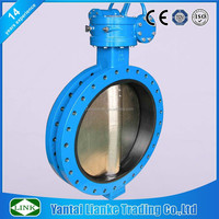 EPDM seat ductile iron industrial U type /section double flange butterfly valve
