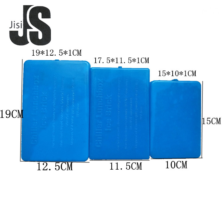 Factory supply hard plastic HDPE fit and fresh cooler bag thin cold ice pack for food