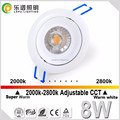 Norge 32mm height warm dim recessed 8w led downlight Vanern 2000-2800K CCT change IP44