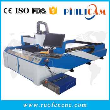 Philicam 200w 500w auto focus laser cutting sheet metal machine