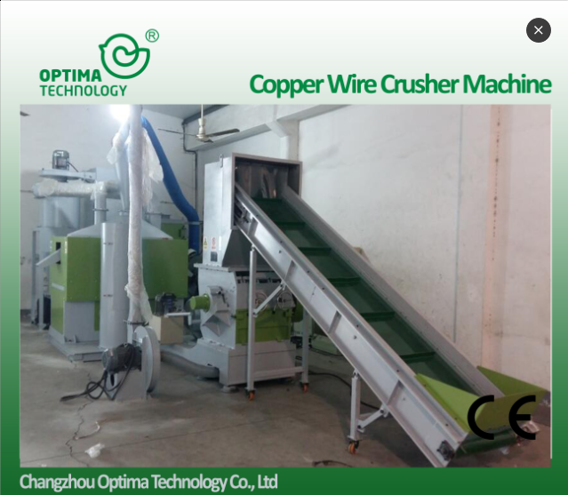 q50 kids tracker small cable/ copper wire recycling machine 100kg per hour for test tracker q50 tracker kids