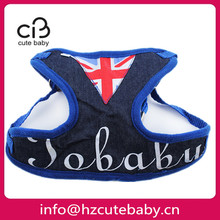 English flag fabric dog jean harness