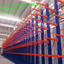 Cantilever Racking  for Pipe  Warehouse Storage Rack System
