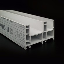 china factory plastic Customized Extrusion Plastic PVC/UPVC Profiles Used as Window and PVC Door Frame