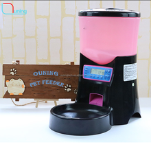 Smart slow automatic adjustable pet feeder for dog