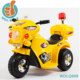 WDLQ998 Wholesale Mini Children Motorcycle For Kids With Pedal And 3 Wheel