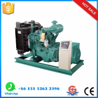 good quality electric power 24KW generadores electricos
