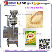 YB-300K Small scale 4 packaging Certified fully automatic 2 rice/50-1000g washing powder packaging machine
