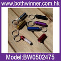 High quality metal key ring hook
