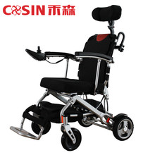 Lithium Battery Powered Lightweight Electric Motor Wheelchair Penang Malaysia