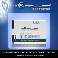 Cellphones 1450mah high quality backup battery for Incredible S G11