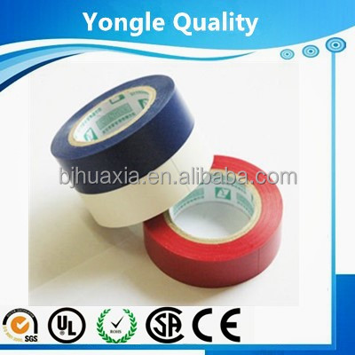 Yongle good quality pvc electrical tape for insulating