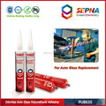 General Auto Glass/ Windshield / Windscreen Polyurethane Sealant