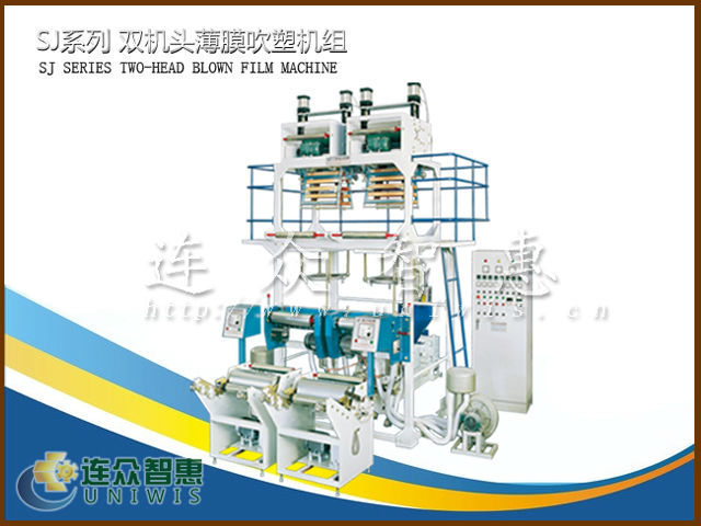 PE plastic packaging film blowing extruder