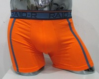 Customized boxer regular w/ctr side binding & knitted elastic underwear