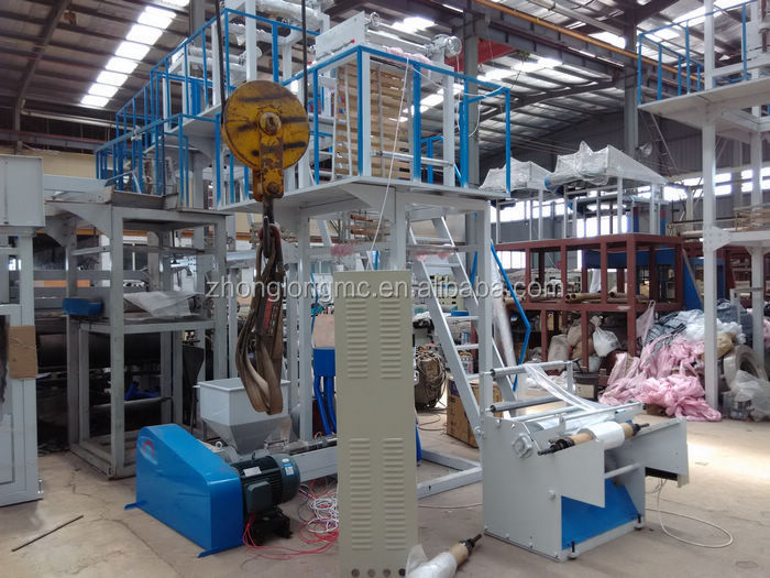 SJ-50 55 60 65 75 80 100 PE plastic film blowing machine